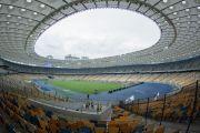 Матч «Колос» — «Маріуполь» відбудеться на НСК «Олімпійський»